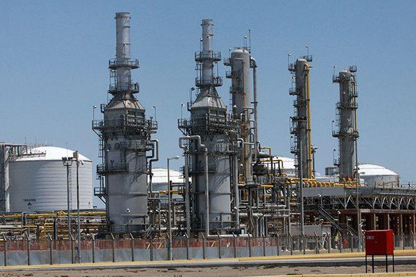 Planta de Fraccionamiento de Líquidos de Gas Natural de Pluspetrol